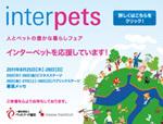 Ip_web_jp_4