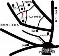 Tsubasuke20061104t14_31_401