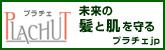 http://www.plachut.jp/